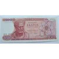 Греция 100 Драхм 1967, XF+, 611