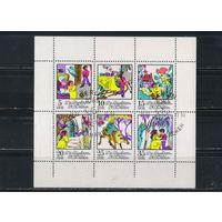 Германия ГДР 1972 Вып Сказки VII Малый лист Спецгашение #1801-6