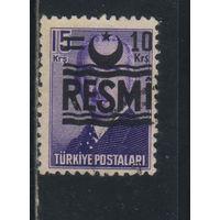 Турция Респ 1955 Служебная Надп #32