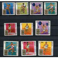 Фуджейра - 1969 - Олимпийские иргы в Мюнхене. Золотая надпечатка - [Mi. 320-329] - полная серия - 10 марок. MNH.