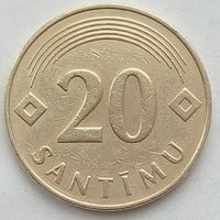 20 сантимов 1992 ЛАТВИЯ 1- ый тип -никелевая латунь- не магнетик