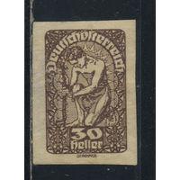 Австрия Немецкая Респ 1919 Аллегория Стандарт #281*