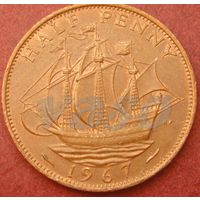 5951:  1/2 пенни 1967 Британия