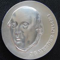 YS: ГДР, 20 марок 1978, 175-летие смерти Иоганна Готтфрида Гердера, философа, серебро, КМ# 71