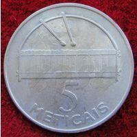 7091:  5 метикалов 2006 Мозамбик