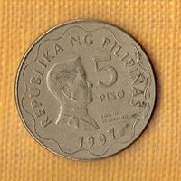 Филиппины 5 писо /песо/  1997