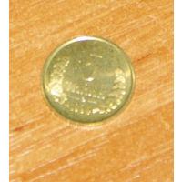 Узбекистан 5 тыин 1994 малая цифра UNC