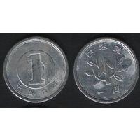 Япония _y95.2 1 йена 1994 год Акихито(Хэйсэй)-6 (h01)