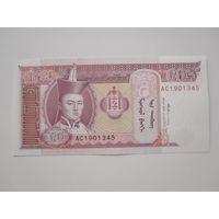 20 Тугрик 1993 (Монголия) ПРЕСС