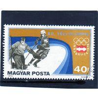 Венгрия.  Mi:HU 3089A. Хоккей. XII зимние Олимпийские игры, Инсбрук 1976.