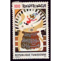 1 марка 1985 год Тунис 1100