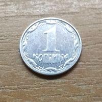 1 копейка 2005 Украина
