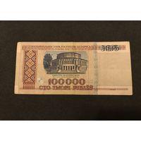 100000 рублей Беларусь 1996 год серия вЭ