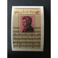 225 лет Моцарту. ГДР, 1981, блок