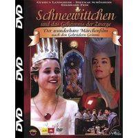 Немецкие сказки. Белоснежка и семь гномов / Schneewittchen und das Geheimnis der 7 Zwerge  реж. Людвиг Ража. (1992) Скриншоты внутри.