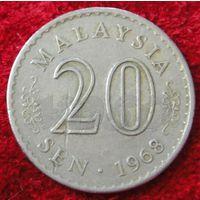 7473:  20 сен 1968 Малайзия