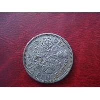 6 пенов 1958 год Великобритания