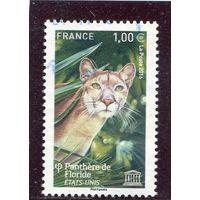 Франция. Юнеско. Охрана природы. Пума