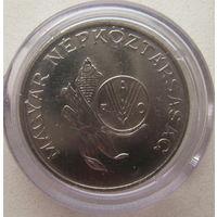 Венгрия 5 форинтов 1983 г. ФАО. В капсуле