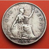 118-03 Великобритания, 1 пенни 1945 г.