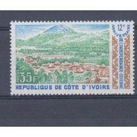 [599] Кот ди Вуар 1972.Природа,ландшафт.
