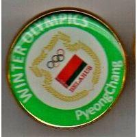 Национальный Олимпийский комитет Республики Беларусь Пхенчхан