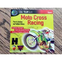 Мото-симулятор - Moto Cross Racing - Fun and Action - auf tollen Bikes