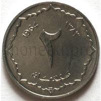 Алжир 2 сантима 1964 года