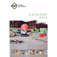 EKT Крепёж Инструмент Каталог 2013