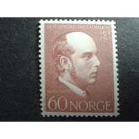 Норвегия 1967 миссионер