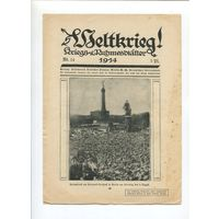 Газета Weltkrieg - Kriegs- & Ruhmesblаtter - Nr. 14 - 1914