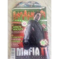 Журнал Игромания май 2008(128)