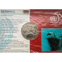 50–летие ООН в родной упаковке, 1 рубль 1996 (м/н)