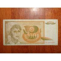100 динаров 1990 г. (бонус при покупке моего лота от 5 рублей)