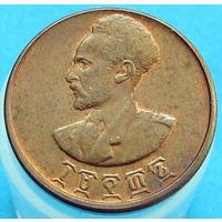 Эфиопия 1 цент 1944 (2-249)