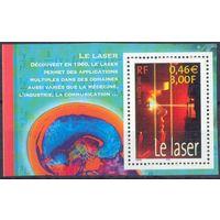 Франция 2001 наука лазер