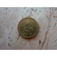 50 пара 2000 Югославия