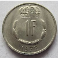 Люксембург 1 франк 1972