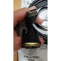 Новый кабель Gembird CC-DPM-DVIM-6 1,8