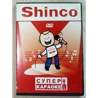 -18- DVD Караоке 25 песен