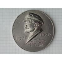 Медаль Ленин 100 лет 1970 год #MС1