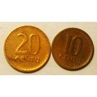 20 + 10 центов 1991 Литва