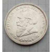 Литва 5 лит 1936г.Басанавичус.Серебро 0,750