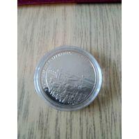 Силичи, 1 рубль, 2006