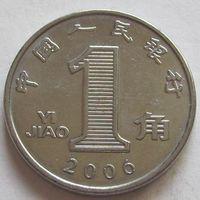 Китай, 1 цзяо 2006 г