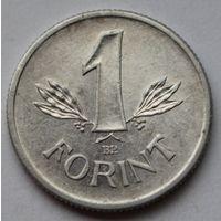 Венгрия 1 форинт, 1968 г.