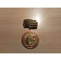 50 лет освобождения Беларуси