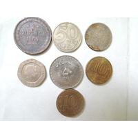 Сборный лот-монет
