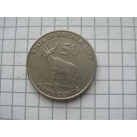 Эритрея 50 центов 1997г.