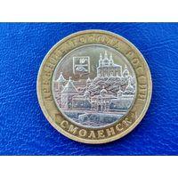 Россия (РФ). 10 рублей 2008. Смоленск. ММД. ДГР.